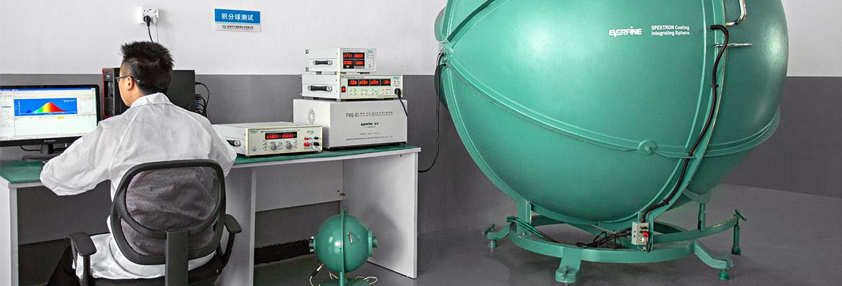 天海检测-1000台检测设备 · 提供准确/可靠数据