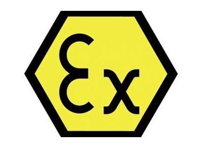 ATEX认证