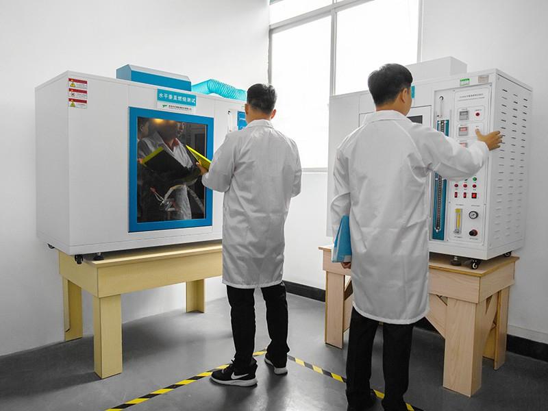 天海检测-环境实验室