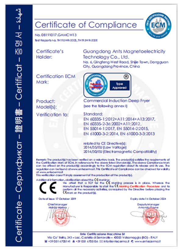 合作NB机构证书