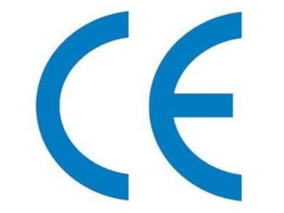CE认证证书有效期是多久?